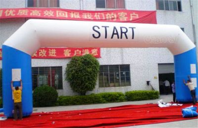 inflatable start line arch for race
